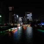 Osaka_Nakanosima